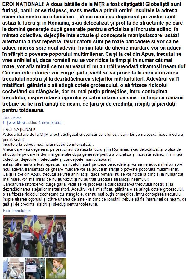 Propagandă Homosexuală la Muzeul Țăranului Român