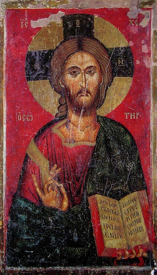 """""""Iisus A Fost Evreu"""" - Memă Demontată"""