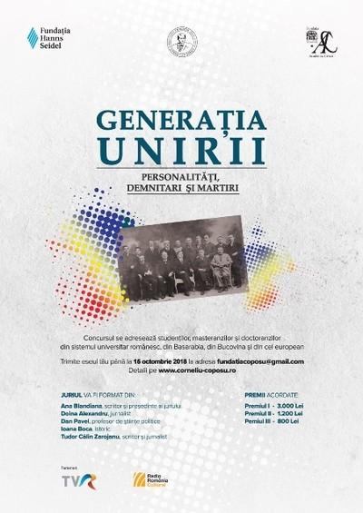 Concurs de Eseuri Pentru Marea Unire
