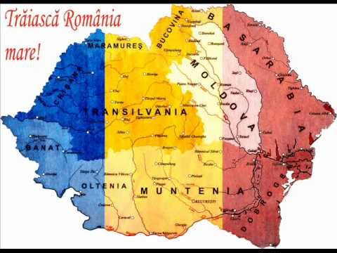 REÎNTREGIREA ROMÂNIEI