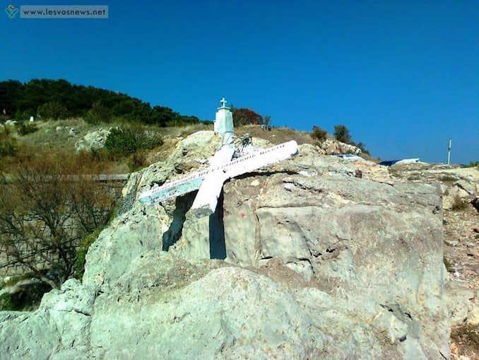 Cruce-Monument Distrusă În Grecia