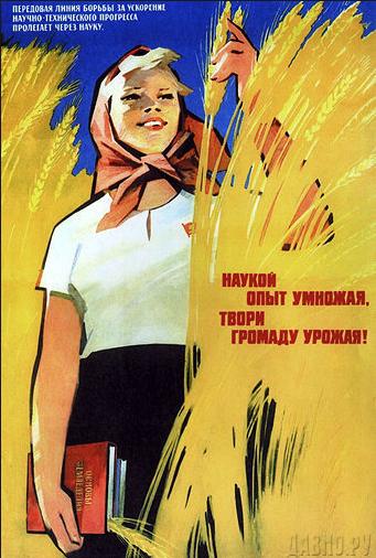 Feminismul de pe Vremea Anei Pauker