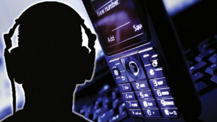 Dacă Ești Interceptat Operatorul Trebuie să te Informeze