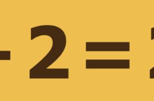 """Matematica """"Tolerantă"""