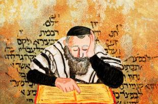 Ce Învață Evreii la Vârsta de Zece Ani