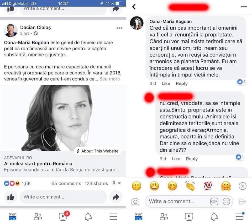 Cioloș și PLUS