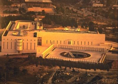 Familia ROTHSCHILD și Curtea Supremă din Israel