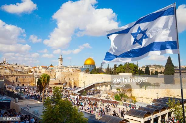 Ion Coja a fost Invitat în Israel