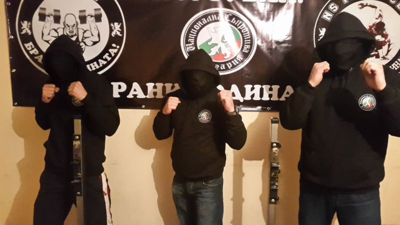 Rezistența Naționalistă din Bulgaria