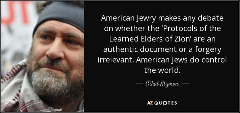 Sfîrsitul Israelului
