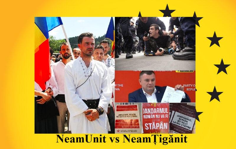 NeamUnit vs. NeamȚigănit