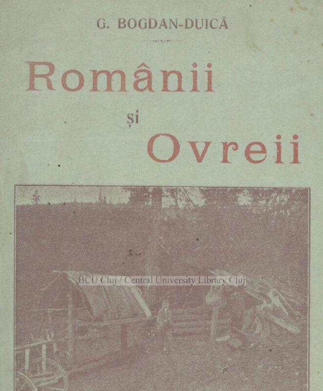 G. Bogdan Duică - Românii și Ovreii