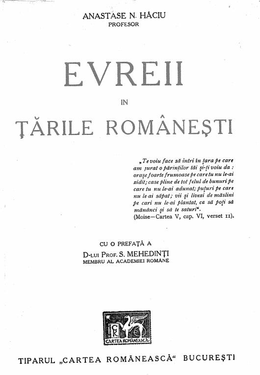 Evreii în Țările Românești