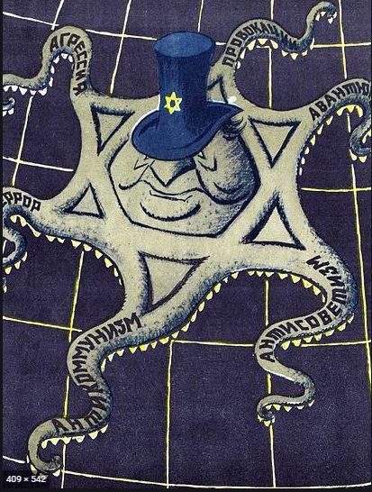 """Analiza Strategiei Adoptată de Guvern Pentru Combaterea """"antisemitismului, xenofobiei și discursului instigator la ură 2021-2023"""""""