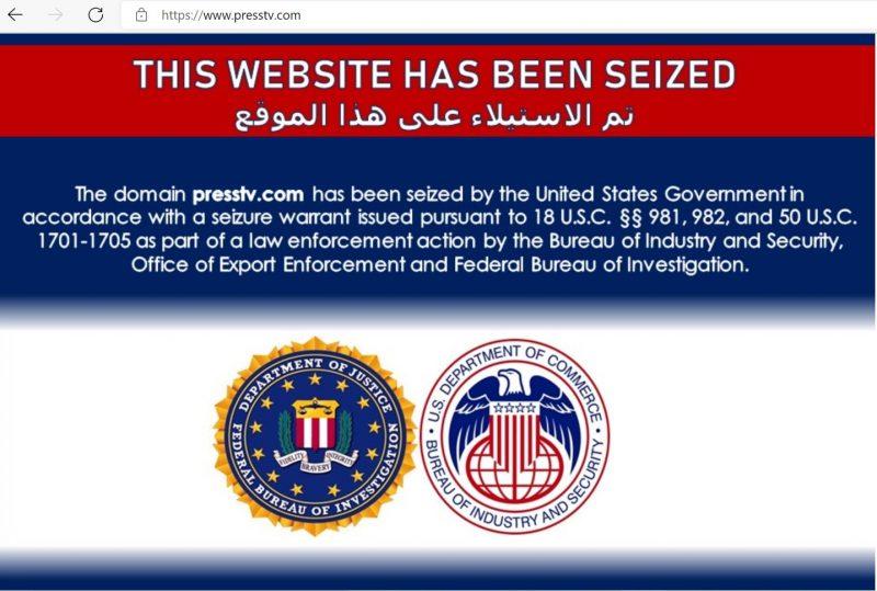 SUA sechestrează abuziv site-uri de știri din Iran
