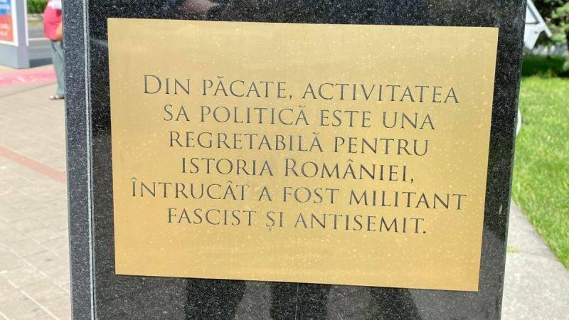 Octavian Goga pe cale să fie interzis