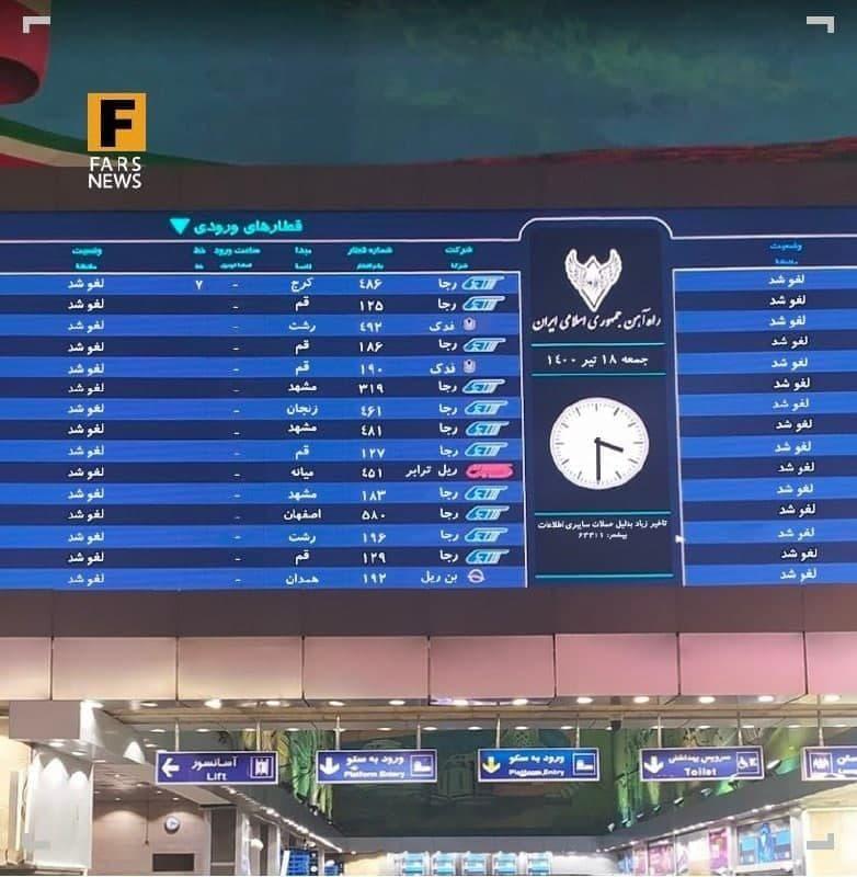 Iran: Sistemul feroviar lovit de un atac cibernetic sute de trenuri interne au fost brusc anulate