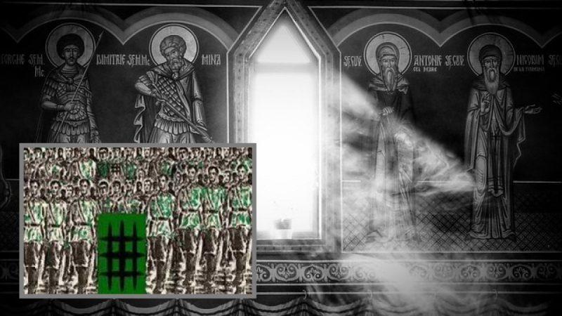 Biserica de pe sângele vărsat