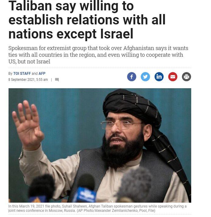 Talibanii spun că sunt dispuși să stabilească legături cu toate națiunile înafară de Israel